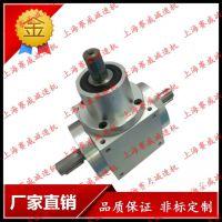 HD系列螺旋锥齿轮换向器HD09转向箱小型直角转向器十字转向换向器
