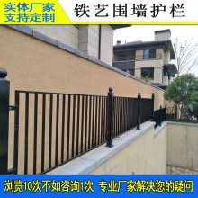 惠州城区防护围栏 梅州建筑围墙护栏定制 锌钢护栏生产厂