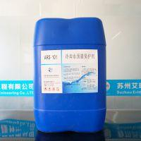 锅炉缓蚀阻垢剂|水处理药剂|锅炉水处理药剂