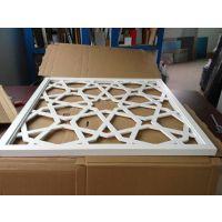 芜湖室内雕花铝单板 来图加工