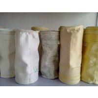 现货供应耐高温除尘布袋 耐磨性好