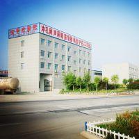 安平县喜振金属丝网制品有限公司