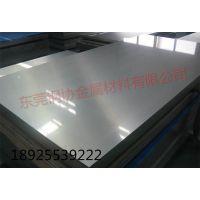 61SiCr7弹簧钢钢材批发零售