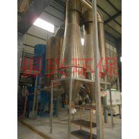 供应XZG系列电池材料旋转闪蒸干燥机