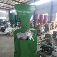 大型生物颗粒机生产线 环保饲料质粒设备 竹木屑树枝生物质颗粒机