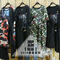广州时尚潮流女装品牌拓谷 拓谷18年潮流夏装折扣货源走份