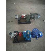 NCB型内啮合齿轮泵伟建油脂泵
