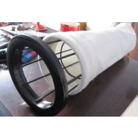 鑫汇133*2000涤纶针刺毡拒水防油滤袋 布袋除尘器