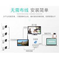 北京涿州家庭安防监控安装无线网络摄像监控系统