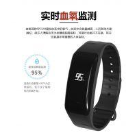 工厂C1血压手环防水测心率血氧睡眠运动计步器智能穿戴新款礼品