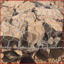 包塑格宾石笼网 河道护岸格宾石笼网 冲孔六角网