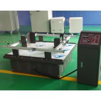 经济型贝尔(BELL)回转式模拟汽车运输振动台BF-SV-100