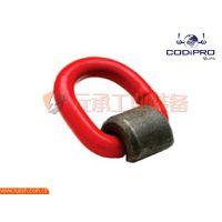 进口吊点 卢森堡CODIPRO 焊接吊环 D型模具吊点 厂家供应
