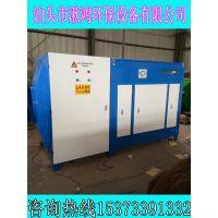 uv光氧光解催化工业废气处理设备箱环保净化处理等离子光氧一体机
