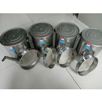北京九州晟欣10升二级不锈钢过滤油桶 产品型号:200*300(mm)