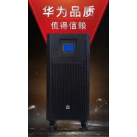 HUAWEI/华为 UPS2000-A-10KTTL UPS不间断电源9KW 纯正弦波 供电8小时
