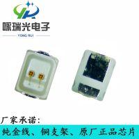 供应高亮高品质LED2016灯珠0.2W 2016绿光贴片灯珠 520-530NM