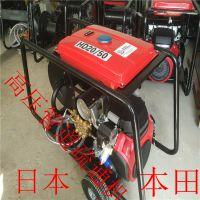 本田高压管道疏通机,下水管道疏通机HD2050