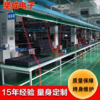 生产线厂家坚成BES自动化流水线BLN05工业精益小型环形伸缩非标流水线