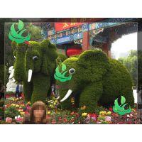 大象仿真植物雕塑造型 成都仿真绿雕定制厂家