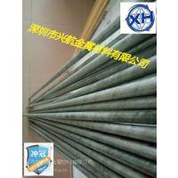 河南AL5056铝棒 2A12铝合金棒零切工厂