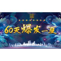 WU SI青年,60天奋青——美雀装饰五月份启动大会