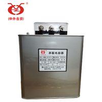三相并联补偿电力电容器BKMJ0.4-20-3 汇之华牌