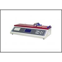 京晶牌摩擦系数测试仪 型号:MXD-01