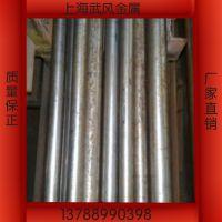 M10高速钢,圆钢,钢板,高速钢板,钢材,规格齐全可加工