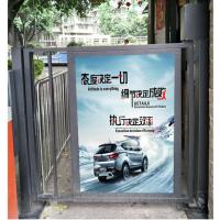 蓬远科技 小区人行通道 自动广告门 90度平开门
