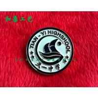 【深圳和康】锌合金质工艺品制作 定制烤漆金属徽章 环保油漆绿色无毒