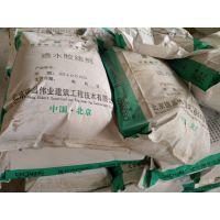 透水砖专用材料 透水胶结剂 德昌伟业厂家