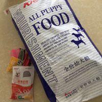 艾尔普通全价幼犬粮20kg 狗粮批发