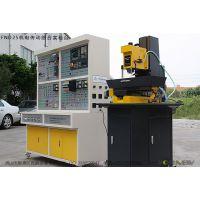 FND25机电传动控制综合实验台 培训机电一体化设计工程技术人才
