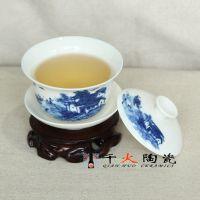 景德镇千火陶瓷 正品釉下彩青花瓷大号高白瓷盖碗 三才杯定制