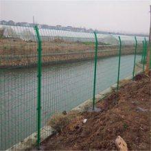 安平护栏网厂家 公路护栏网价格 局域网隔离