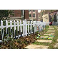 河南郑州工厂直销pvc塑钢护栏 草坪花池护栏 社区护栏 新农村建设护栏
