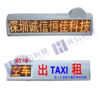 恒佳出租车led显示屏