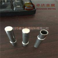 加工定做304不锈钢传感器探头 不锈钢探针