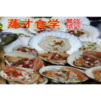 海鲜烧烤锡纸烧烤夜宵小炒 多种海洋食材烧烤