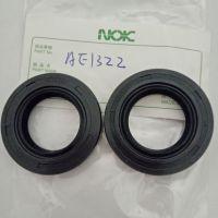 日本原装进口NOK液压油封USH 112*125*8.5 USH125*140*9现货