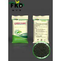 东营出厂价供应福可得牌豆粕蛋白有机肥、豆饼颗粒微生物菌肥,国标要求