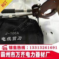 铝铜芯铠装电缆剪刀 J100长信牌*电缆剪刀:剪断3×300:mm2