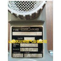LOC870美国FISHER,627-576,627-1217-29998厂价