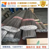 精拉合金铝棒 6063精密铝棒