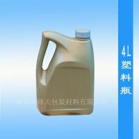 东莞清溪生产厂家直销4升机油壶 4L机油塑料桶