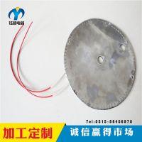 盐城钰凯 供应不锈钢 圆形电加热板 非标定做 不锈钢 加热板