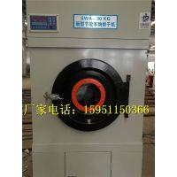 社区医院用洗涤烘干设备选配型号_卫生院医用烘干机价格