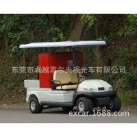 卓越定制款2座电动消防车颜色可定制电动四轮车
