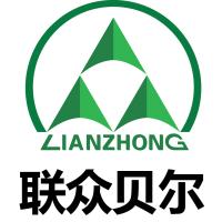 深圳市联众贝尔木业有限公司